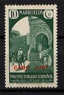 CABO JUBY ** 70 En Nuevo. - Cabo Juby
