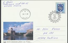 58-235 Estonia Narva Postal Stationery Postcard FDC 28.07.1999 From  Post Arrival Postmark - Estonia