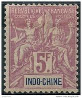 Indochine (1892) N 16 * (charniere) - Indochine (1889-1945)