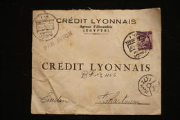 Egypte Lettre Crédit Lyonnais Aléxandrie Vers Soudan Censure 22/12/1956 Arrivée - Égypte
