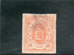 LUXEMBOURG 1865-73 SANS GOMME DEFECTEUX - 1859-1880 Wappen & Heraldik