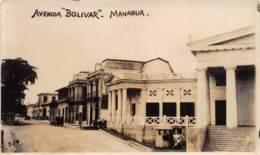Nicaragua / 06 - Managua - Avenida Bolivar - Nicaragua