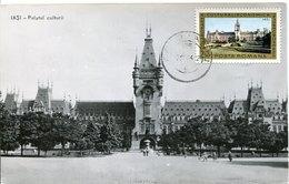 41687 Romania,maximum 1986  The Cultural Palace Of Iasi  , Architecture, - Cartes-maximum (CM)