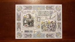 """BLOC FEUILLET F 5067 """"LES GRANDES HEURES DE L'HISTOIRE - LA RENNAISSANCE"""" FRANCE 2016 - Stamps"""