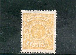 LUXEMBOURG 1880 * - 1859-1880 Wappen & Heraldik