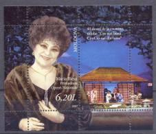 2007. Moldova, Maria Biesu, Great Opera Singer., S/s, Mint/** - Moldavie