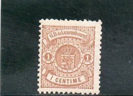 LUXEMBOURG 1880 * AMINCI - 1859-1880 Wappen & Heraldik