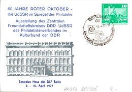 """DDR Privatganzsachen PP 016 D2/005 """"Bauwerke-10Pf.grün-Neptunbrunnen"""",""""60 JAHRE ROTER OKTOBER"""", SSt 10.4.77 BERLIN 8 - [6] Democratic Republic"""