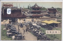 CHINE- TEMPLE DE SHANGHAI-TOP - Chine