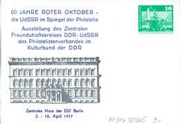 "DDR Privatganzsachen PP 016 D2/005 ""Bauwerke-10Pf.grün-Neptunbrunnen"",""60 JAHRE ROTER OKTOBER"", Ungebraucht - [6] Democratic Republic"