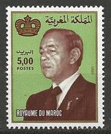 MAROC N° 960 NEUF** LUXE SANS CHARNIERE / MNH - Maroc (1956-...)