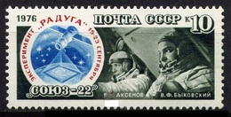 RUSIA 1976 - LANZAMIENTO DE LA SOYUZ 22 - YVERT Nº 4338** - Space