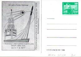 "DDR Privatganzsachen PP 016 D2/024 ""Bauwerke-10Pf.grün-Neptunbrunnen"",""60 JAHRE ROTER OKTOBER"", Ungebraucht - [6] Democratic Republic"