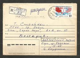 OGRE - LATVIJA - Epoque  USSR  Traveled Cover To BULGARIA  - D 3411 - Lettland