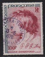 Polynesie - PA N°129 - Dessin Rubens - Oblitere - Cote 9.20€ - Oblitérés