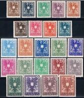 Republik Osterreich, 1945, # 577/99, MH - 1945-60 Neufs