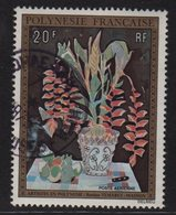 Polynesie - PA N°84 - Tableau Rosine Temarui Masson - Oblitere - Cote 9.50€ - Oblitérés