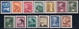 Republik Osterreich, 1945/77, # 600/11, MH - 1945-60 Neufs