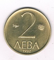 2 LEVA 1992  BULGARIJE /0632/ - Bulgarie