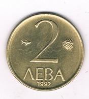 2 LEVA 1992  BULGARIJE /0632/ - Bulgaria