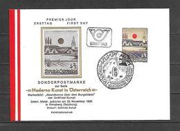1983 - N. 1584 SU BUSTA CON ANNULLO PRIMO GIORNO (CATALOGO UNIFICATO) - FDC