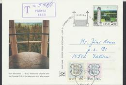 58-240 Estonia Postal Stationery Suur Munamägi FDC 17.07.1999 Recommande From  Post Arrival Postmark - Estonia