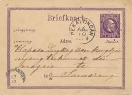 Nederlands Indië - 1878 - 5 Cent Willem III Briefkaart G1 Van Rond- En Puntstempel PEKALONGAN Naar Samarang - Nederlands-Indië
