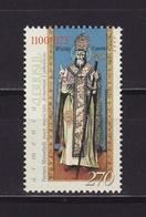 Armenia 2000 - Mint MNH ** - Mi. 387 --- Arménie Armenien --- 05 - Arménie