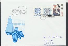 58-242 Estonia Philatelic Exhibition Kärdla 10.07.1999  From  Post Arrival Postmark - Estonia