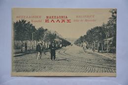 SALONIQUE-allee De Hamedie-tram - Greece