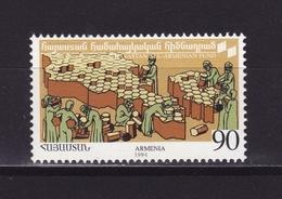 Armenia 1995 - Mint MNH ** - Mi. 251 --- Arménie Armenien --- 04 - Arménie