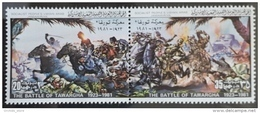 014 - Libya 1981 Mi. 877-878 Complete Set MNH - 100th Of The Battle Of  Tawargha - Revolution Against Italy Occupation - Libië