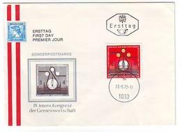 FDC AUSTRIA 1388 - FDC