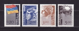 Armenia 1992 - Mint MNH ** - Mi. 203/06 --- Arménie Armenien --- 03 - Armenia