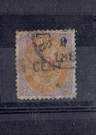 TP CENTRALE ANTILLES DANOISES - N°14 OB - 2ème Choix - 1890 - Timbres