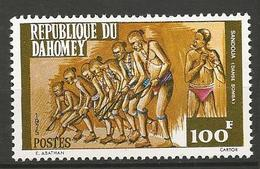 DAHOMEY N° 351 NEUF** SANS CHARNIERE / MNH - Bénin – Dahomey (1960-...)