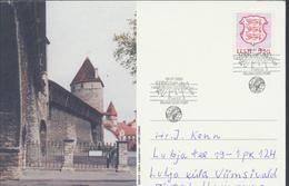 58-252 Estonia Tallinn Philatelic Exhibition Postcard 09.07.2000 From Post Arrival Postmark - Estonia