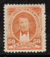 ECUADOR  Scott # 52* MINT LH---FAULTS (Stamp Scan # 443) - Ecuador