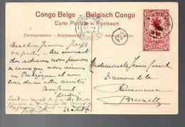CONGO - ENTIER STIBBE 43 - VUE 27 BUREAU POSTE BOMA - KAMBOVE 1913 - HEURES BARREES -  TB - PL8 - Ganzsachen