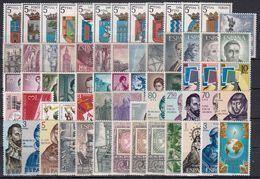 ESPAÑA 1965 Nº 1631/1695 AÑO NUEVO COMPLETO CON ESCUDOS,65 SELLOS - España