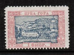 MONTENEGRO  Scott # 55** F-VF MINT NH (Stamp Scan # 443) - Montenegro
