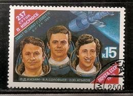 U.R.S.S.  N°  5229  OBLITERE - 1923-1991 URSS