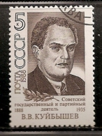 U.R.S.S.  N°  5517  OBLITERE - 1923-1991 URSS
