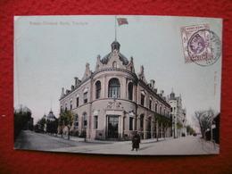 CHINA TIENTSIN BANK RUSSO CHINESE TIMBRE HONG KONG CACHET TIENTSIN - Chine