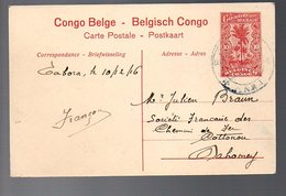 CONGO - ENTIER STIBBE 43 - VUE 65 - BPCVPK N°1 - TABORA 10-12-16 Vers COTONOU / DAHOMEY - DESTINATION RARE - WW1   - PL8 - Stamped Stationery