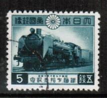 JAPAN  Scott # 347 VF USED (Stamp Scan # 443) - 1926-89 Emperor Hirohito (Showa Era)