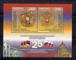ARMENIE - ARMENIA - B/F - M/S - 25 ANS DE RELATIONS AVEC LA RUSSIE - 25 YEARS OF RELATIONS WITH RUSSIA - 2017 - - Armenia