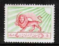 IRAN  Scott # RA 8a** VF MINT NH (Stamp Scan # 443) - Iran