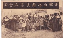 Chine - Chine