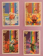 "SENEGAL  ANNEE 1976 YT 439/440/441/443  NEUFS**MNH ""JO DE MONTREAL"" - Sénégal (1960-...)"